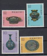 CHINA - TAIWAN Mi. NR 1391-1394 - MNH - 1945-... Republic Of China