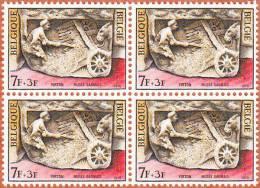 Bloc De 4 Timbres 1970 N° 1534 - Virton, Moissonneuse Des Trévires - België