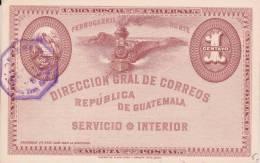 GUATEMALA - CARTE ENTIER POSTAL ILLUSTREE NEUVE - TRAINS - Guatemala