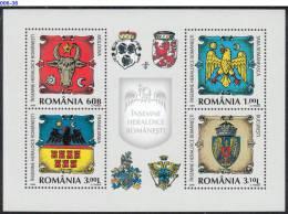 ROMANIA, 2008, ROMANIAN HERALDIC SYMBOLS; Sheet Of 4; MNH (**), Sc. 5075b , {-} - Stamps