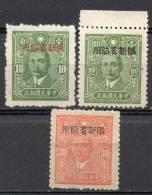 China Chine : (5028) Provinces Sinkiang 1943 Surchargé 5é émission Sun Yat-sen SG227,234,230** - Sinkiang 1915-49
