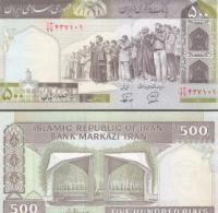 Iran #137i, 500 Rials, ND (1982-), UNC / NEUF - Iran