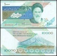 Iran #new 10000-32, 10.000 Rials, ND, UNC / NEUF - Iran