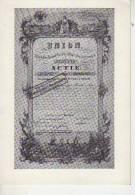 REIMPRESION EDITION BERND BREITFEL SERIE A: DEUTSCHE AKTIEN  ALEMANIA  OHL - Postkaarten