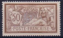Port-Said N° 31 Neuf * - Type Merson - Puerto Said (1899-1931)