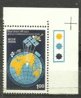 INDIA, 1983, World Communications Year, With Traffic Lights,Top Right, MNH, (**) - India