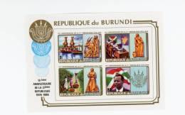 Burundi-1986-Anniversaire  De La République-B121 NON Dentelé***MNH - Burundi