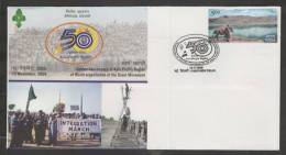 INDIA 2006  Asia Pacific Regeon  50 Years Of Scout Movement Cover #  36793  Indien Inde - Scouting