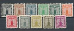 1938. Deutsches Reich (Dienstmarken)  :) - Unclassified