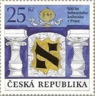 CZ 2012-716 500A°FIRST PRINT HEBREY BOOK IN PRAG, CZECH REPUBLIK, 1 X 1v, MNH - Sprachen