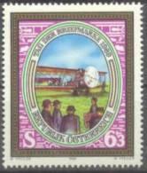 1989 Tag Der Briefmarke ANK 1990 / Mi 1959 / Sc B354 / YT 1788 Postfrisch/neuf Sans Charniere/MNH - 1945-.... 2. Republik