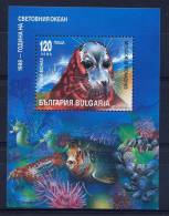 BULGARIA  International Ocean Year - Marine Life