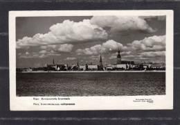 32102     Lettonia,  Riga,  Komjauniesu  Krastmala,  NV  (scritta) - Lettonia