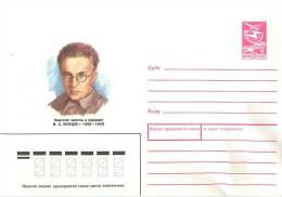 USSR 1988 85 Soviet Writer Mikhail E.Koltsov - 1980-91