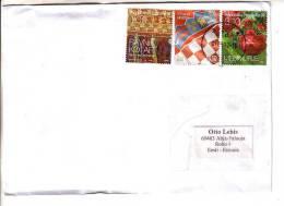 GOOD CROATIA Postal Cover To ESTONIA 2012 - Good Stamped: Handwork ; Flag - Croatia