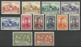 SPAIN..1930..Michel # 518-529...MLH...MiCV - 35 Euro. - 1889-1931 Kingdom: Alphonse XIII