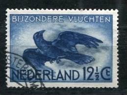 Netherlands 1953 Mi 630 Used  Crow In Flight - Period 1949-1980 (Juliana)