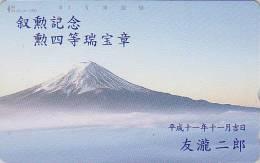 Télécarte Japon / 110-226 - VOLCAN MONT FUJI ** ONE PUNCH ** - VULCAN Japan Phonecard - VULKAN Telefonkarte - MD 297 - Volcanos