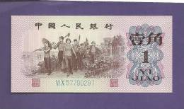 CHINA 1962,   Banknote,  Mint Unc.,  1 Jiao Km Nr. 877 - China
