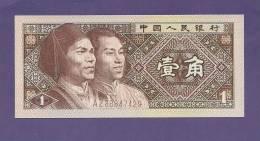 CHINA 1980   Banknote,  Mint Unc.,  1 Jiao,  Km Nr. - China