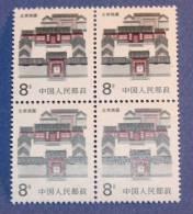 CHINE CHINA 1986 Mi 2063A   NSC MNH - Nuovi