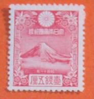 JAPON 1935 Mi 217 Nouvel An New Year MH NAC - 1926-89 Emperor Hirohito (Showa Era)