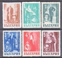 Bulgaria 596-601   * THEATER   ACTORS - 1909-45 Kingdom