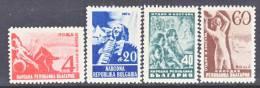 Bulgaria 605-8   * - 1909-45 Kingdom