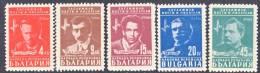 Bulgaria 611-15   * - 1909-45 Kingdom