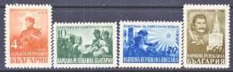 Bulgaria 616-9   * - 1909-45 Kingdom
