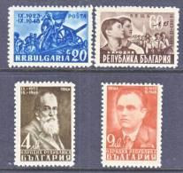Bulgaria 620-3   * - 1909-45 Kingdom
