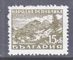 Bulgaria 632   * - 1909-45 Kingdom
