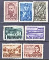 Bulgaria 638-44   * - 1909-45 Kingdom