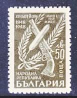 Bulgaria 644   * - 1909-45 Kingdom