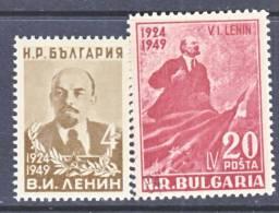 Bulgaria 645-6   * - 1909-45 Kingdom