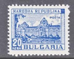 Bulgaria 653    * - 1909-45 Kingdom