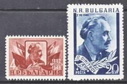 Bulgaria 656-7    * - 1909-45 Kingdom