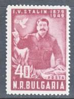 Bulgaria 674     * - 1909-45 Kingdom