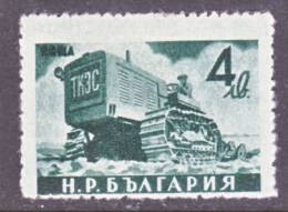 Bulgaria 681     *  TRACTOR - 1909-45 Kingdom