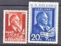 Bulgaria 686-7     * - 1909-45 Kingdom