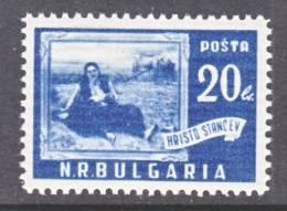 Bulgaria 692     * - 1909-45 Kingdom