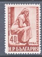 Bulgaria 693     * - 1909-45 Kingdom