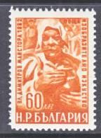 Bulgaria 694     * - 1909-45 Kingdom