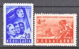 Bulgaria 696-7     * - 1909-45 Kingdom