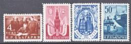 Bulgaria 698-701     * - 1909-45 Kingdom