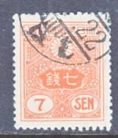 Japan 135  (o)   1924-33 Issue, NEW DIE Wmk Zig Zag - Japan