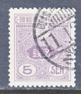 Japan 133a  (o)   1924-33 Issue, NEW DIE Wmk Zig Zag - Used Stamps