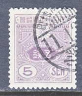 Japan 133a  (o)   1924-33 Issue, NEW DIE Wmk Zig Zag - Japan
