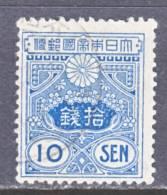 Japan 137  (o)   1914-25 Issue, OLD DIE Wmk Zig Zag - Used Stamps