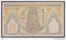 INDO CHINA : CAMBODIA  ,LAOS  VIETNAM    BANKNOTE  PICK N°50  FINE - Indochine